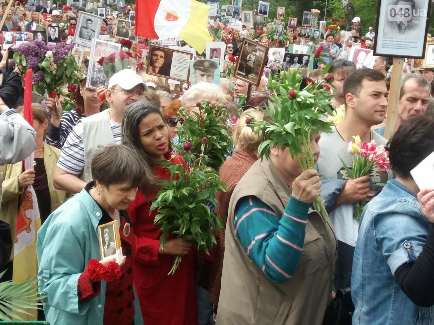 9 Мая в Одессе: как это было, - ФОТО, ВИДЕО, фото-3
