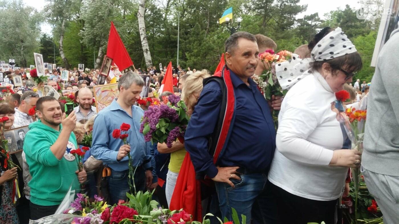 9 Мая в Одессе: как это было, - ФОТО, ВИДЕО, фото-1
