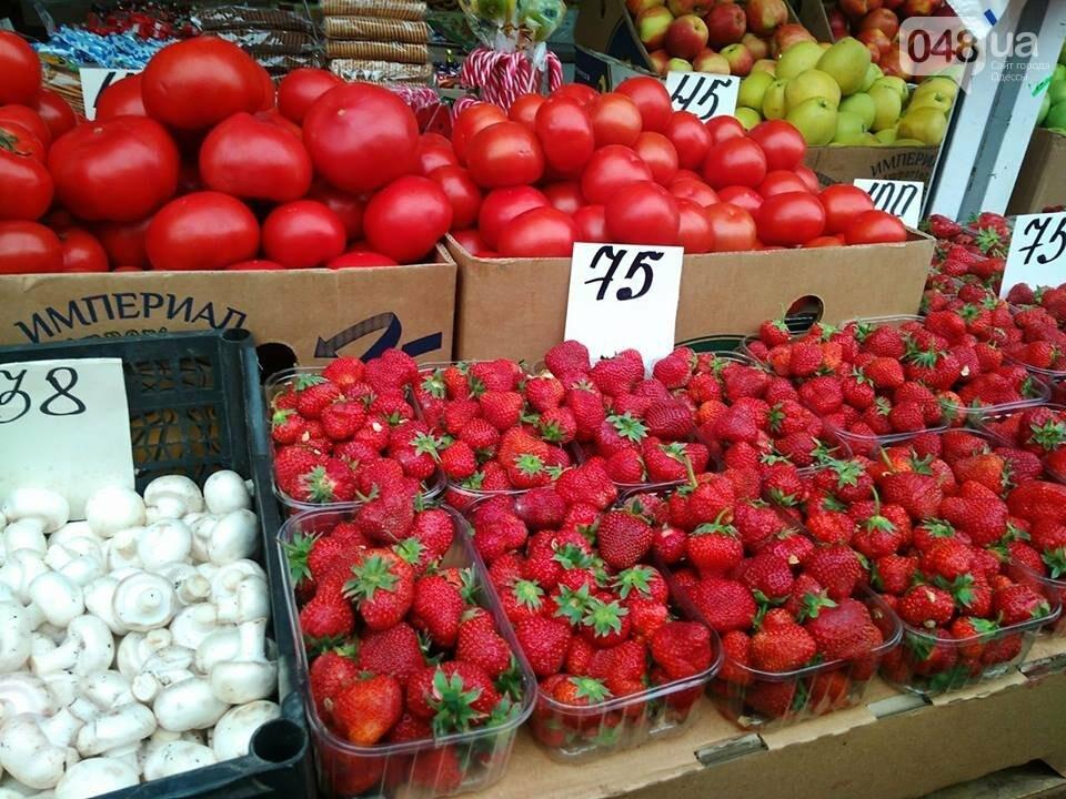 Одесские рынки завалили клубникой и первыми кабачками: обзор цен, - ФОТО, фото-7