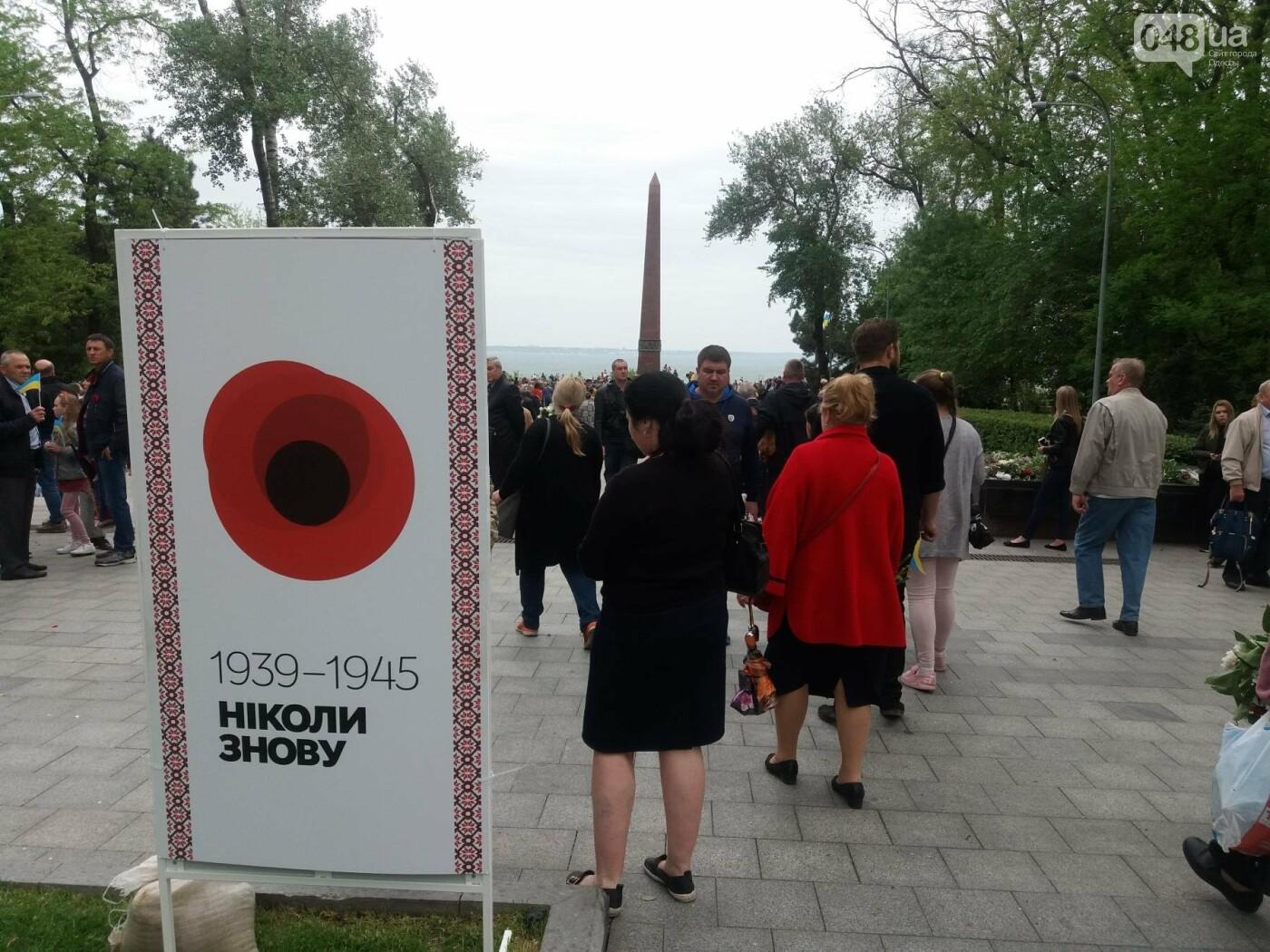 9 мая в Одессе: хронология событий и итоги, - ФОТО, ВИДЕО, фото-18