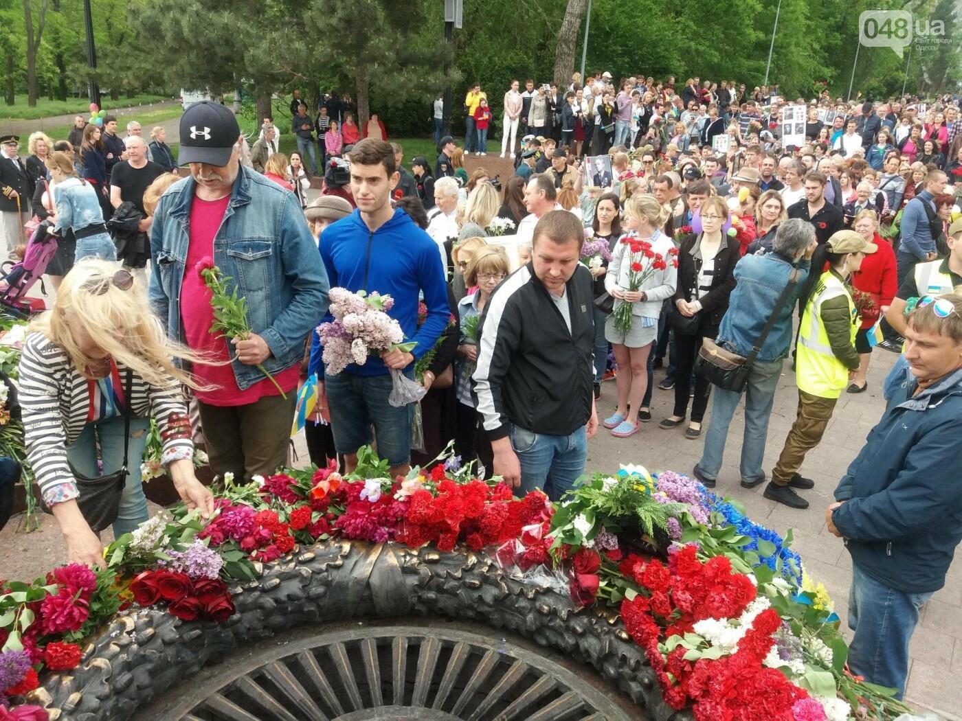 9 мая в Одессе: хронология событий и итоги, - ФОТО, ВИДЕО, фото-27