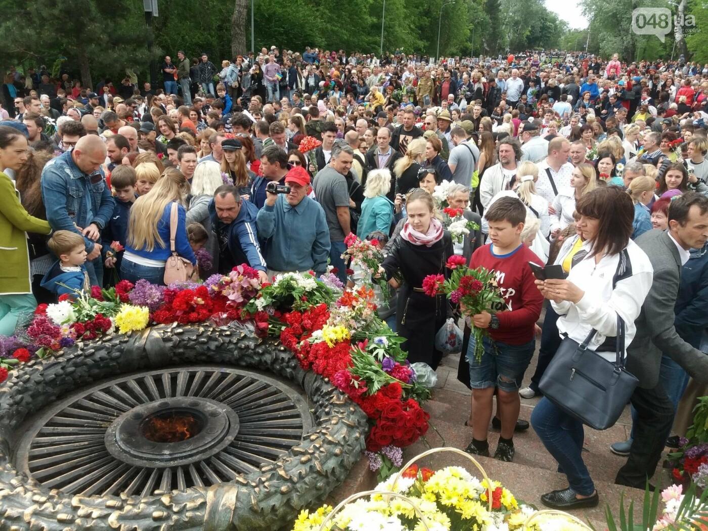 9 мая в Одессе: хронология событий и итоги, - ФОТО, ВИДЕО, фото-26