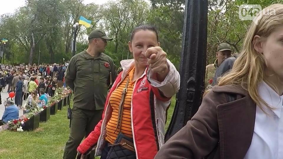 9 мая в Одессе: хронология событий и итоги, - ФОТО, ВИДЕО, фото-6