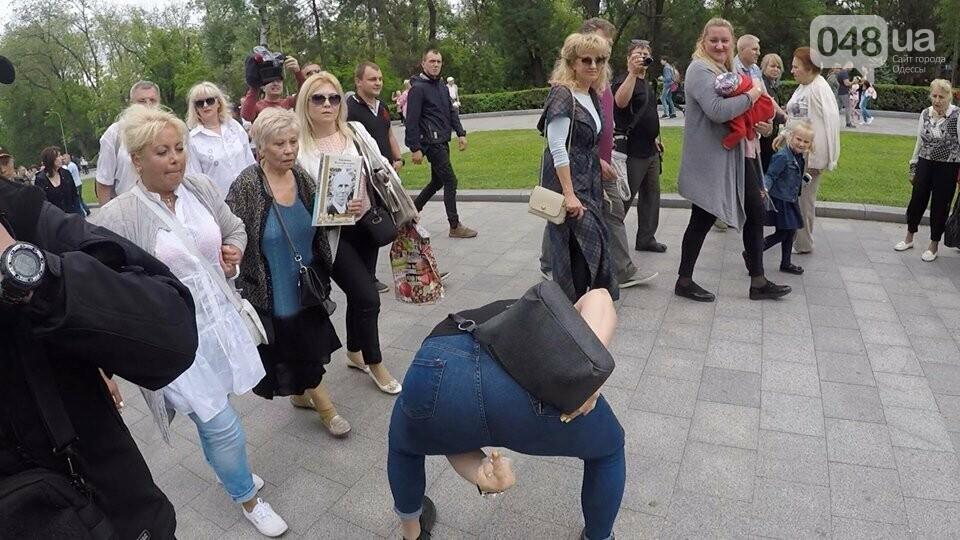 9 мая в Одессе: хронология событий и итоги, - ФОТО, ВИДЕО, фото-13