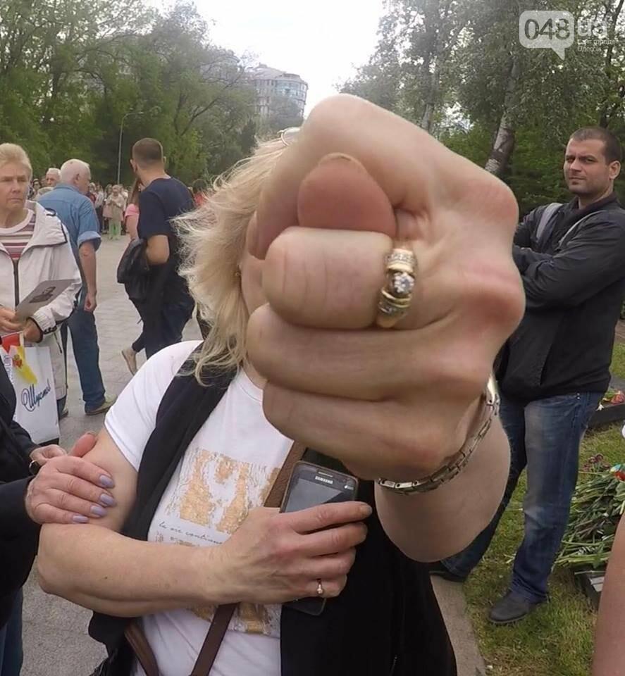 9 мая в Одессе: хронология событий и итоги, - ФОТО, ВИДЕО, фото-11