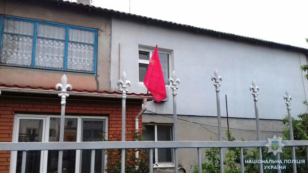 В полиции рассказали, кто поднимал красные флаги в Одессе 9 мая, - ФОТО, фото-2