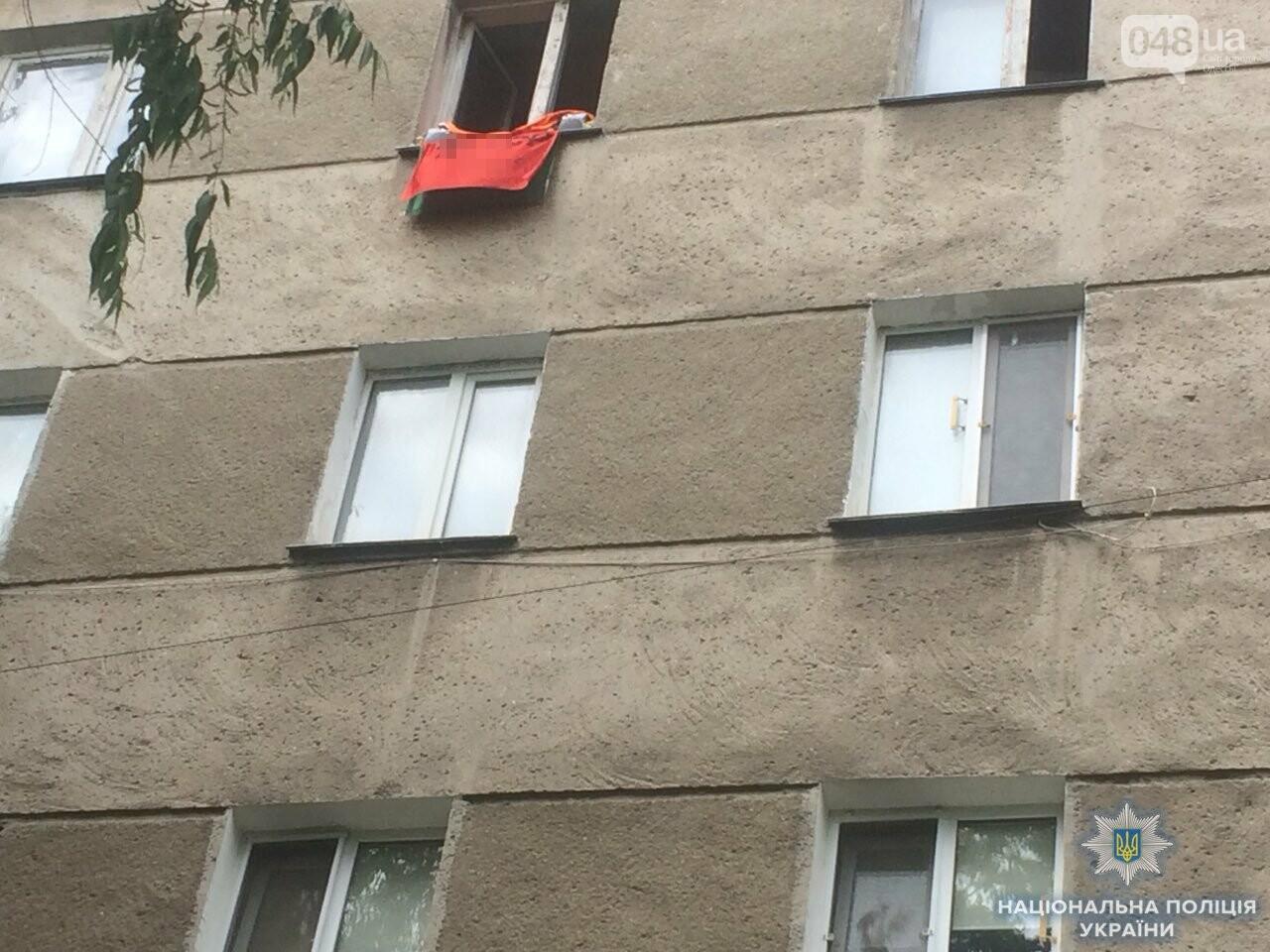 В полиции рассказали, кто поднимал красные флаги в Одессе 9 мая, - ФОТО, фото-1