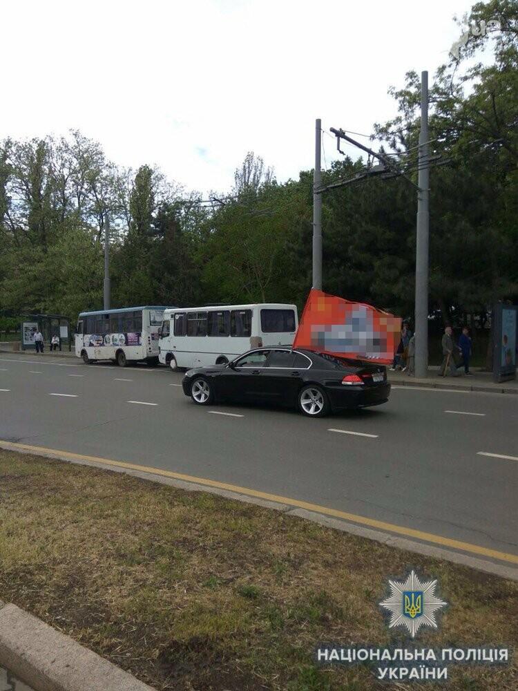 В полиции рассказали, кто поднимал красные флаги в Одессе 9 мая, - ФОТО, фото-3
