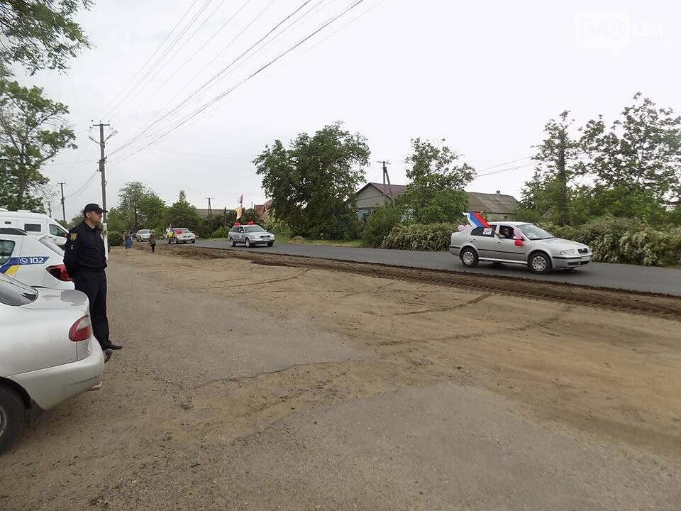 В приграничном селе под Одессой День Победы отпраздновали под триколором, - ФОТО, фото-3