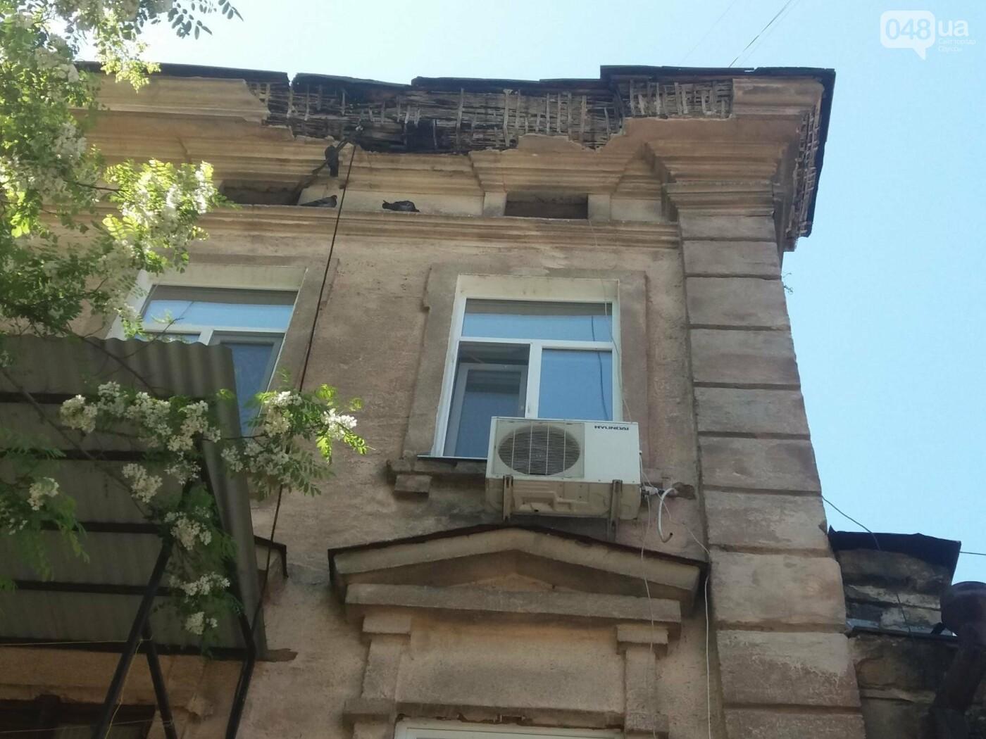 В Одессе на улице Заславского обвалился фасад, - ФОТО, ВИДЕО , фото-2