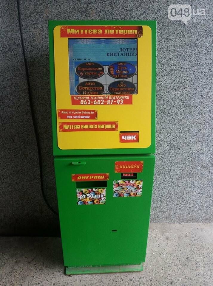 На одесские улицы вернулись запрещенные игровые автоматы, - ФОТО, фото-1