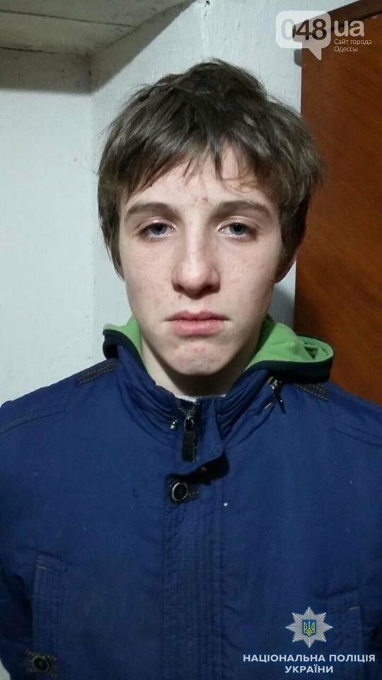 Под Одессой из спецучреждения сбежал 15-летний подросток, - ФОТО, фото-1
