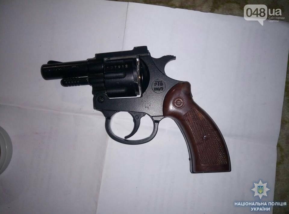 У наркодилера в Одесской области нашли пистолет и гранату, - ФОТО, фото-1