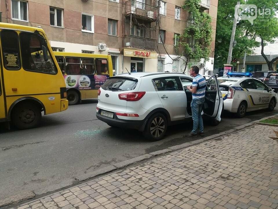 В Одессе четверо в балаклавах ограбили автомобиль и похитили сумку с деньгами, - ФОТО, ОБНОВЛЕНО, фото-3