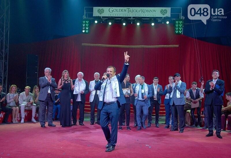 Грандиозное гала-шоу и награждение победителей: в Одессе завершился фестиваль «Золотой трюк Кобзова», - ФОТО, фото-10