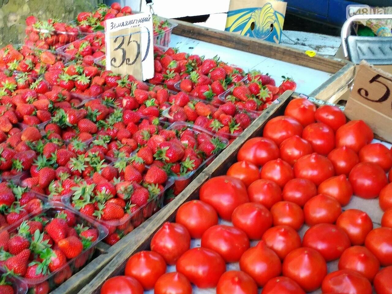 На одесских рынках появились зеленый горошек и черешня, а цена на клубнику упала, - ФОТО, фото-3