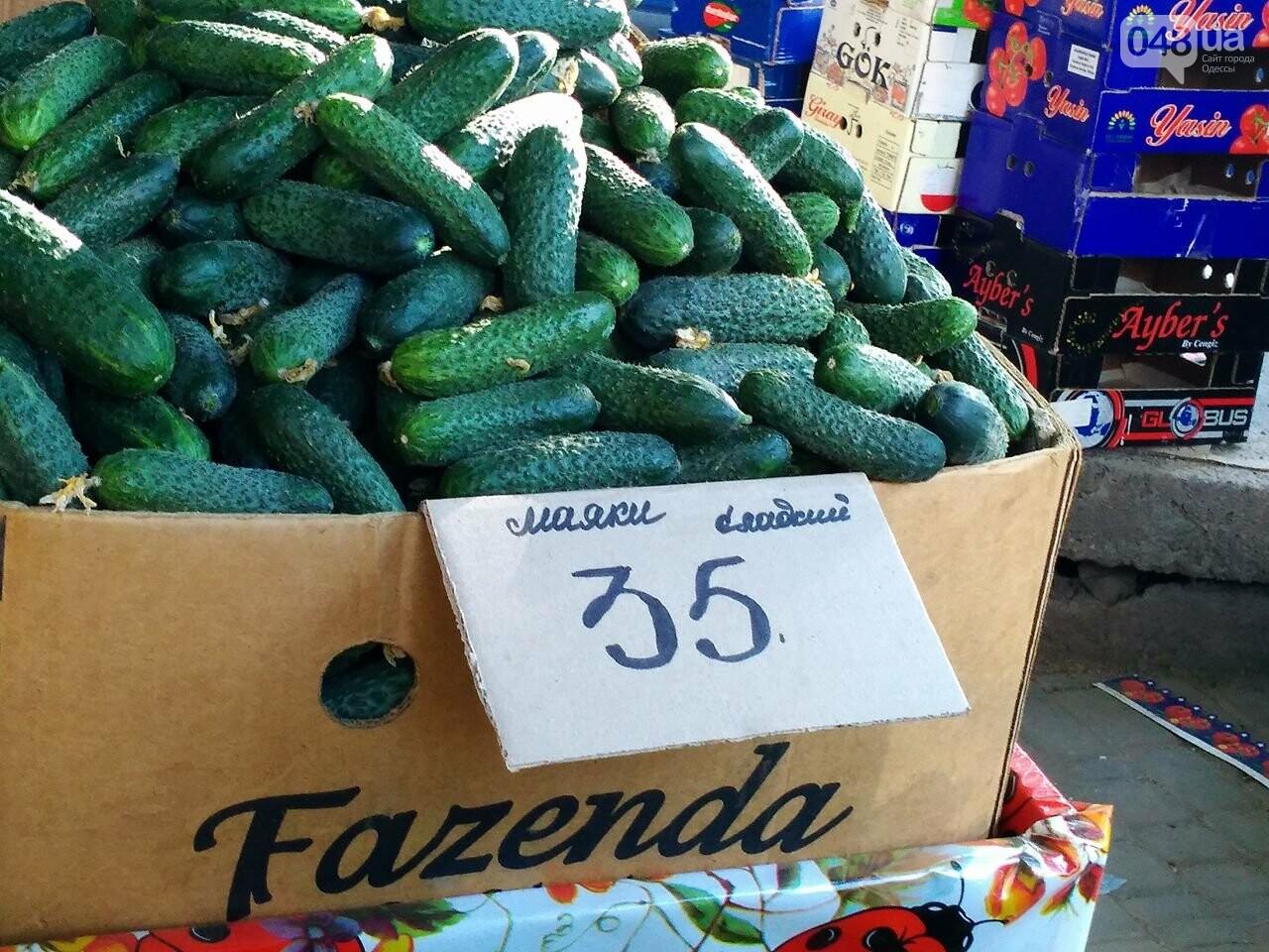 На одесских рынках появились зеленый горошек и черешня, а цена на клубнику упала, - ФОТО, фото-4