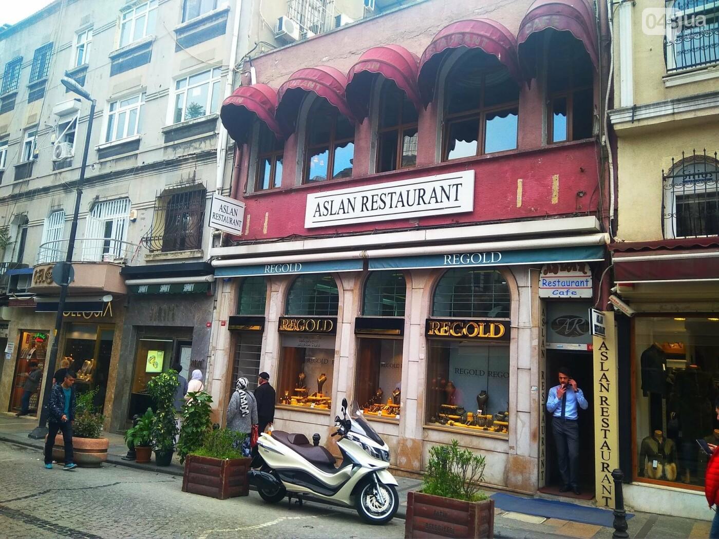 Проверено на себе: Путешествие из Одессы в Стамбул на пароме, - ФОТОРЕПОРТАЖ, фото-33