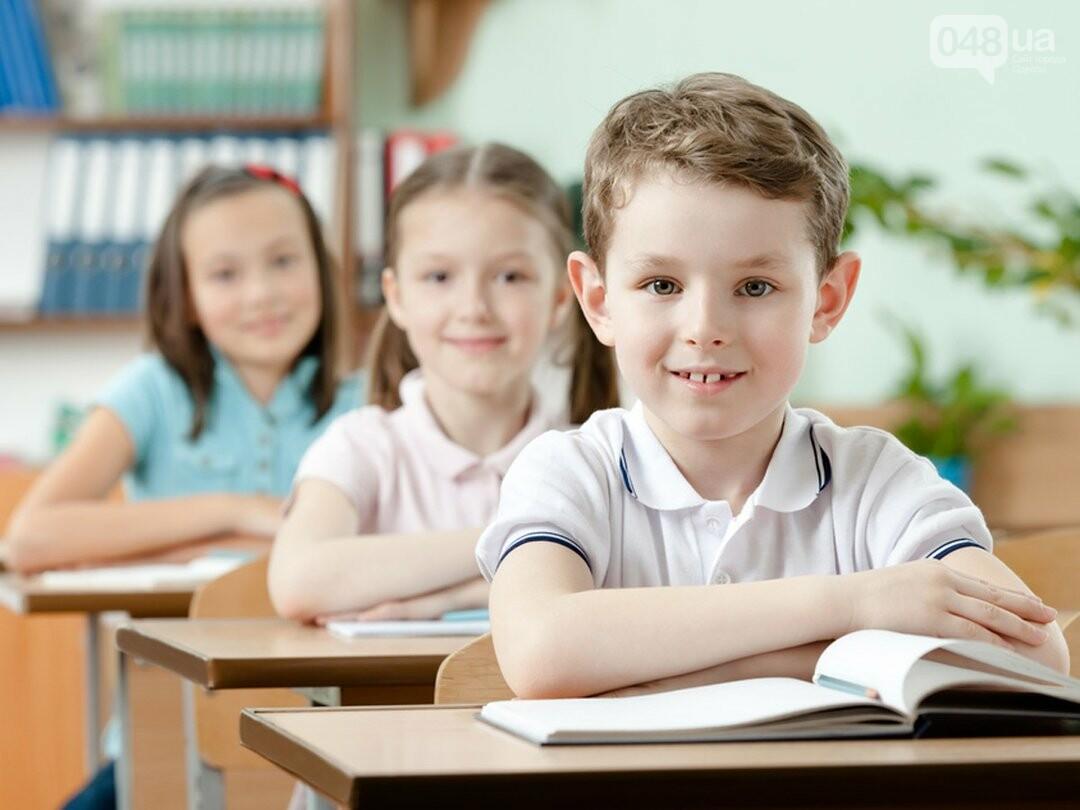 Как в Одессе будут принимать первоклашек в школы: разъяснение гороно, фото-1