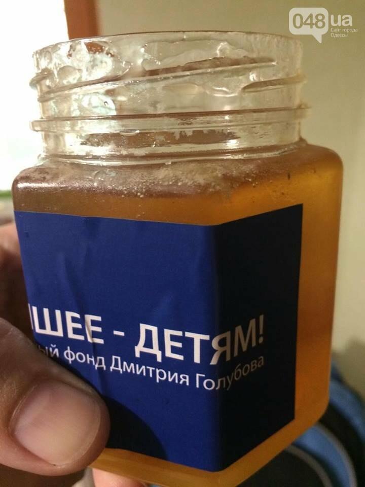 В одесской школе раздавали сомнительные подарки от депутата, - ФОТО , фото-2