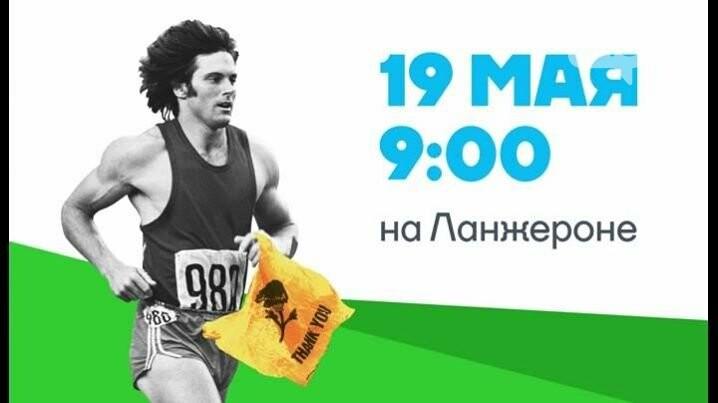 Одесситов зовут принять участие в первом в истории Украины массовом плоггинге, фото-1