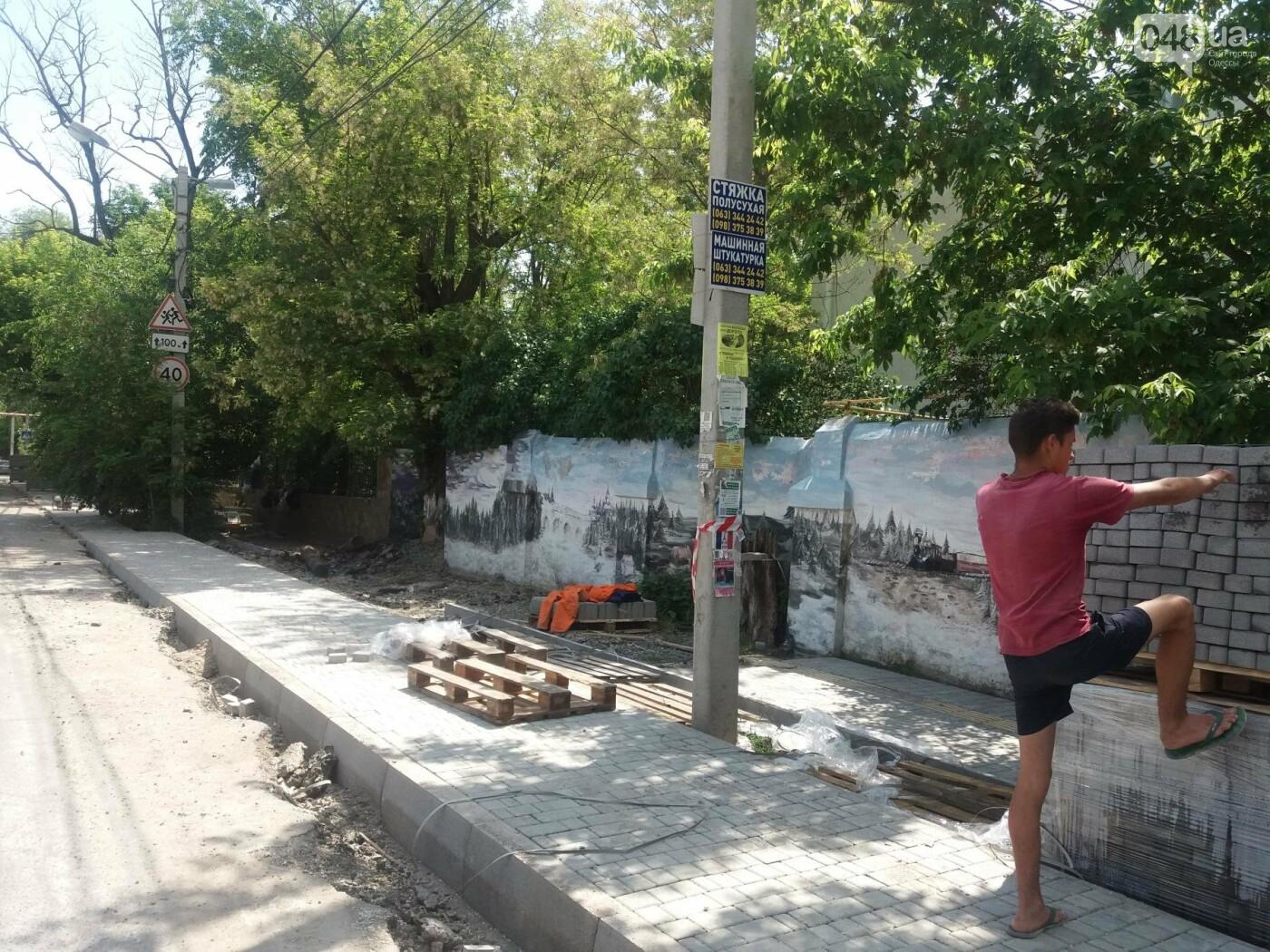 Шла третья неделя курортного сезона: В Одессе перекопали улицу, ведущую к морю, - ФОТО, ВИДЕО, фото-8