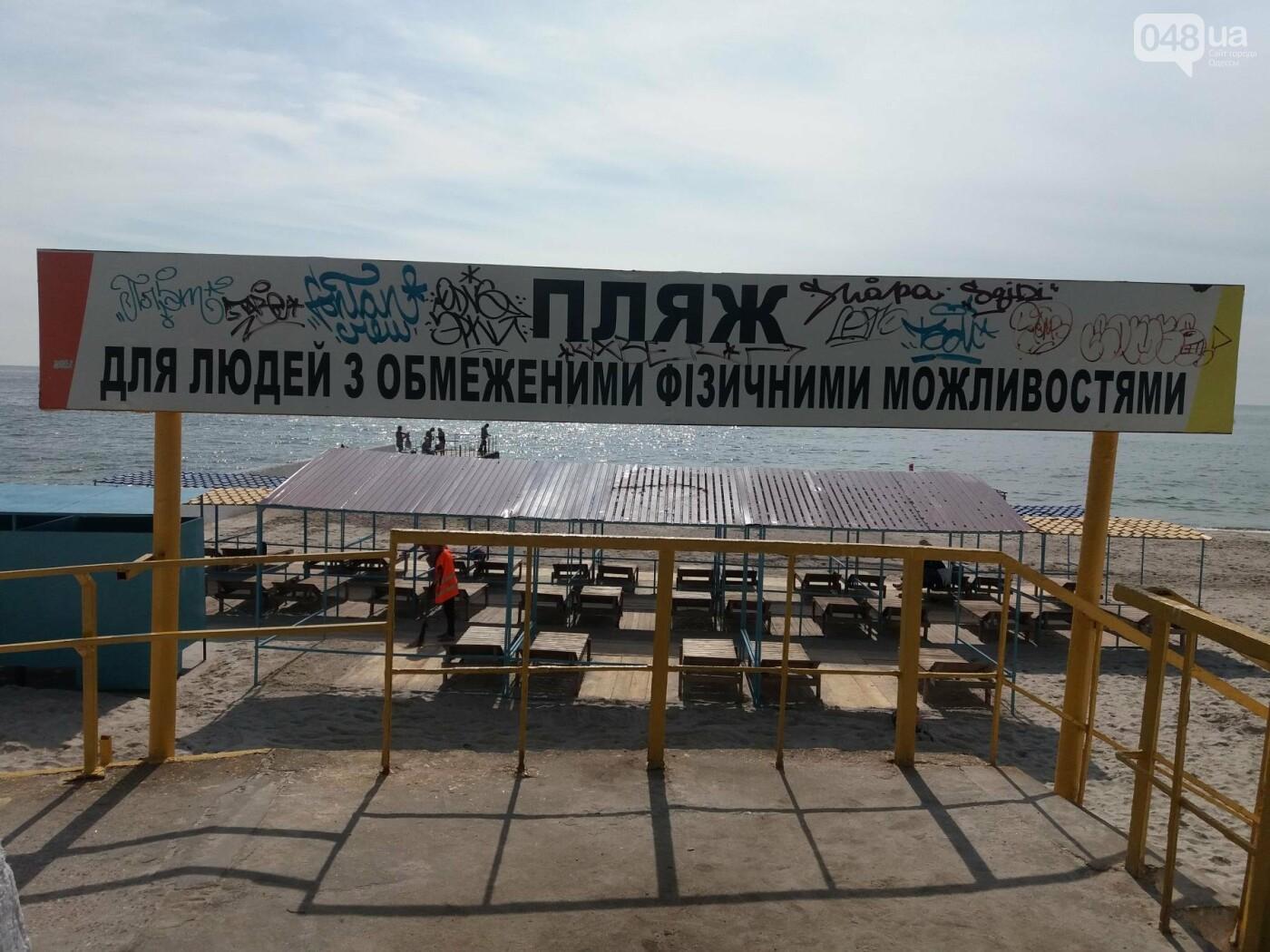 Потрясающий цинизм: как одесские чиновники благоустроили пляж для людей с инвалидностью, - ФОТО , фото-7
