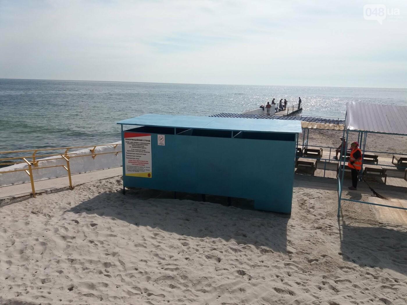 Потрясающий цинизм: как одесские чиновники благоустроили пляж для людей с инвалидностью, - ФОТО , фото-6