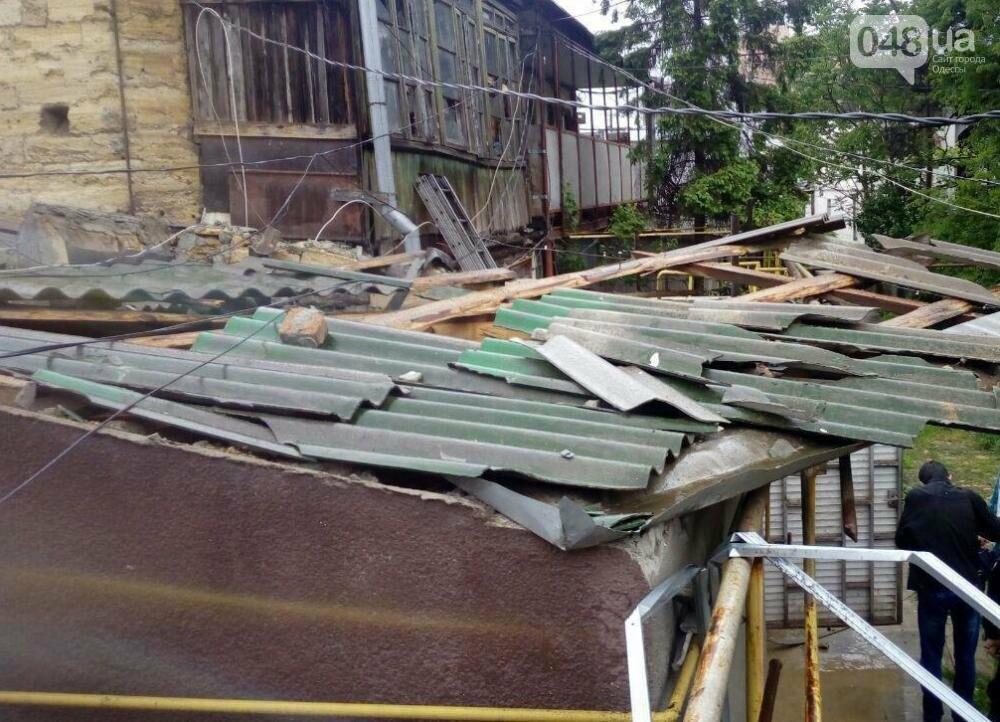 Под Одессой произошел взрыв в частном доме, - ФОТО, фото-2