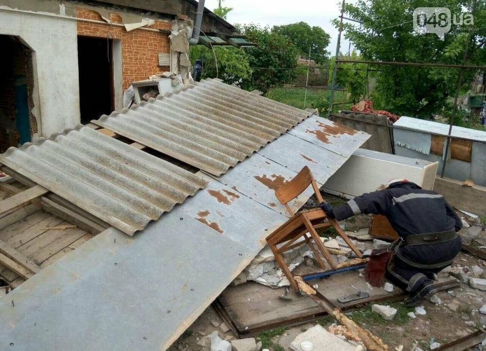 Под Одессой произошел взрыв в частном доме, - ФОТО, фото-1