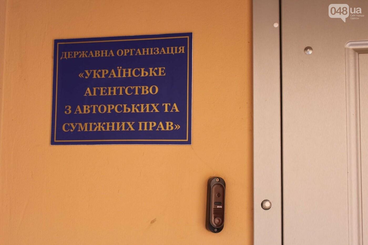 Каждое кафе в Украине должно платить за музыку, даже если звучит радио: как это устроено , фото-1