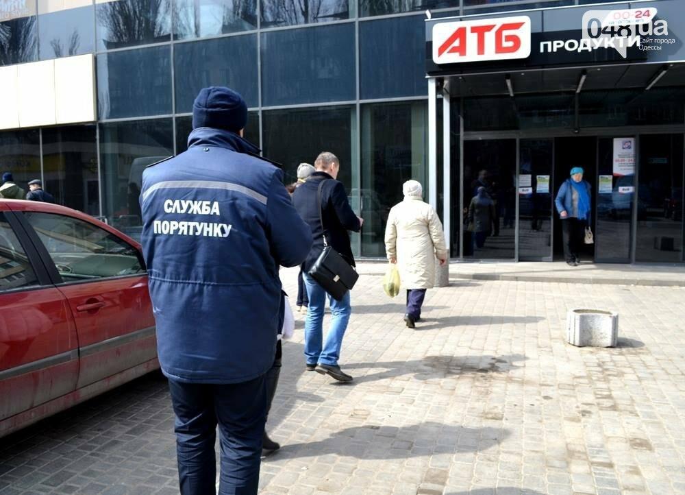 """Список одесских развлекательных центров, которые требуют закрыть, чтобы не случилось """"Кемерово"""", - ФОТО, фото-1"""
