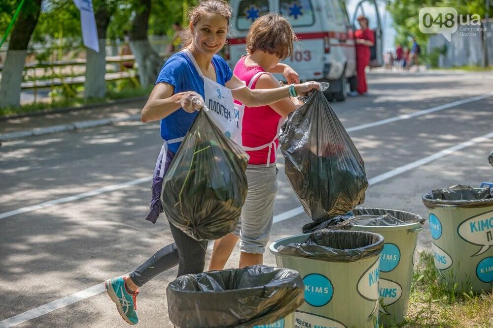 Погоня за мусором: одесситы поучаствовали в первом в истории Украины плоггинге, - ФОТО, фото-5