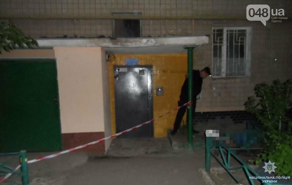 В Одессе переселенец из Донбасса убил мужчину, - ФОТО, фото-1