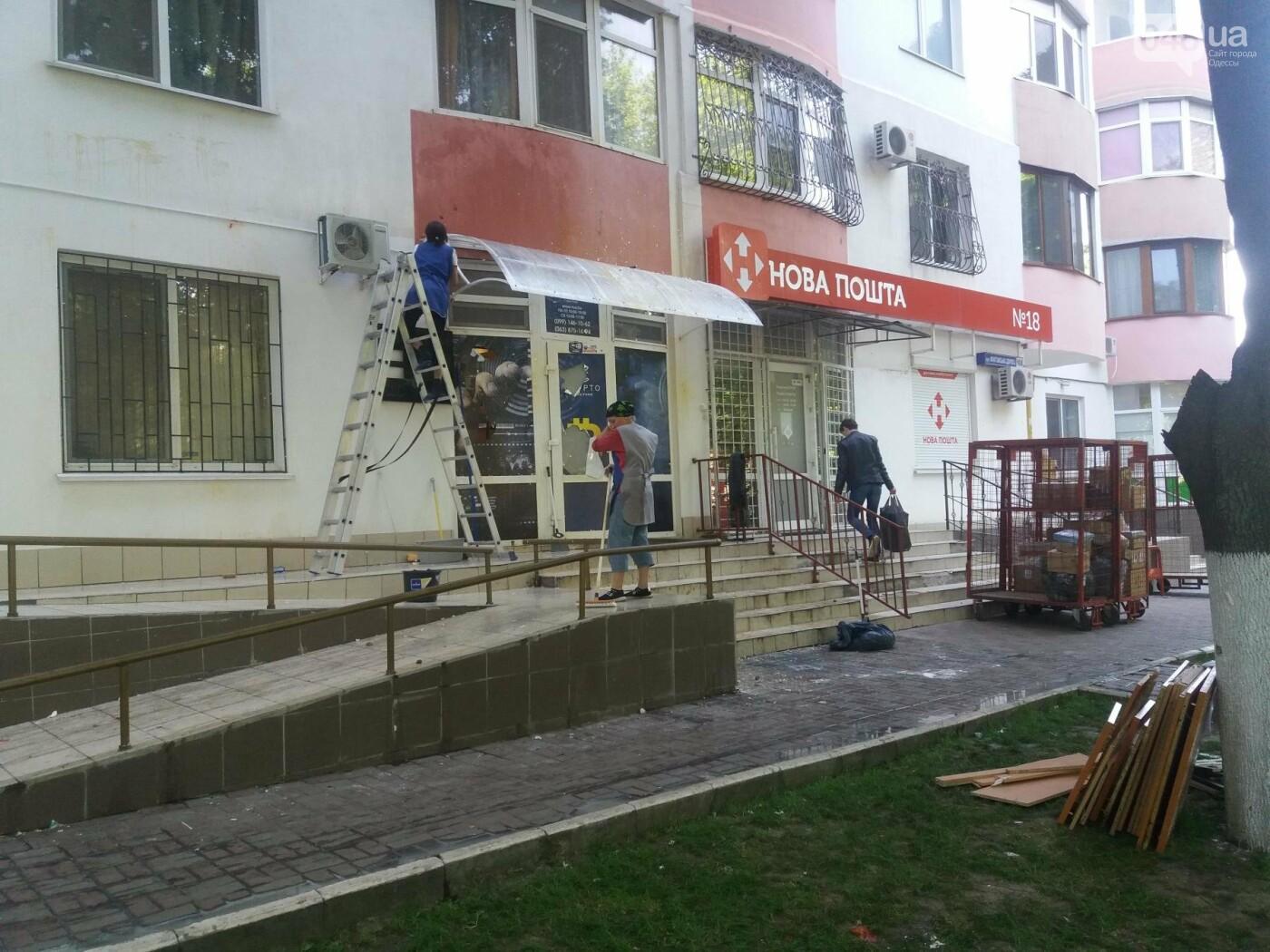 На Фонтанской дороге в Одессе отмывают криптовалютчиков, - ФОТО , фото-4