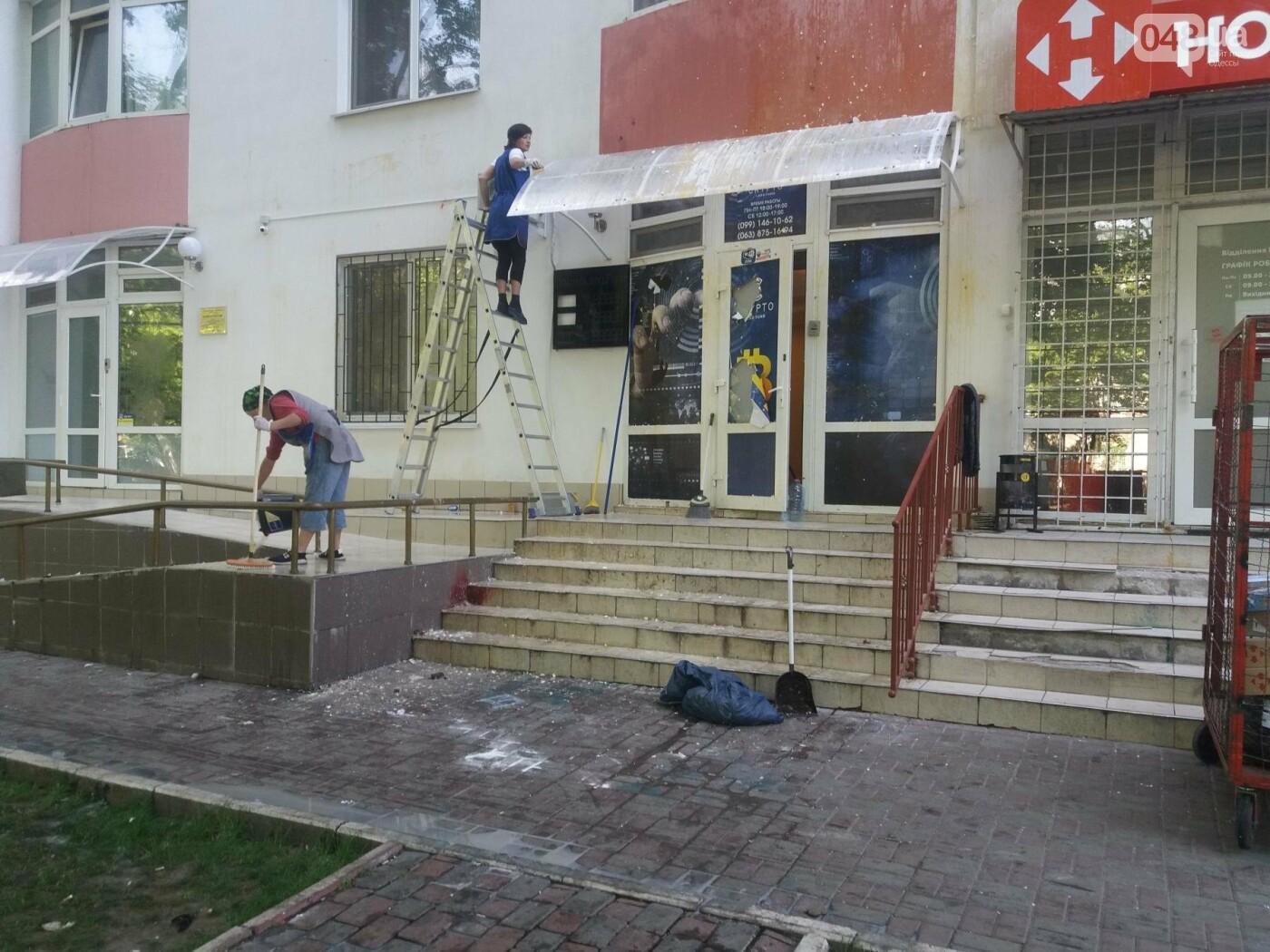 На Фонтанской дороге в Одессе отмывают криптовалютчиков, - ФОТО , фото-5
