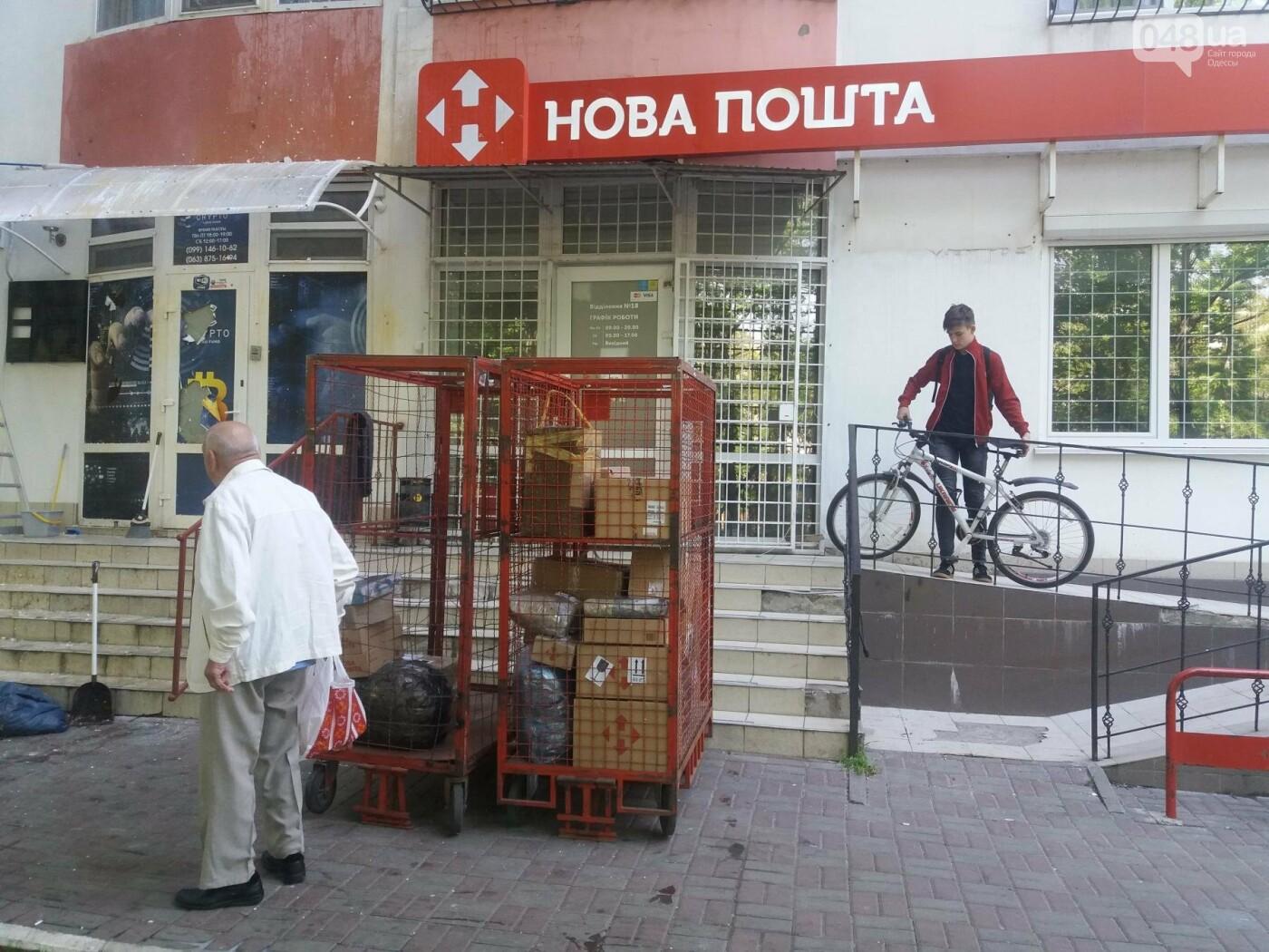 На Фонтанской дороге в Одессе отмывают криптовалютчиков, - ФОТО , фото-2