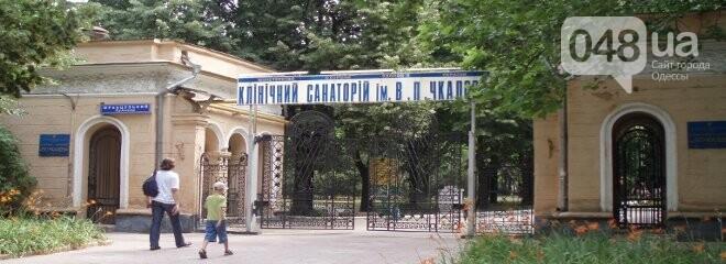 В Одессе сожгли Land Cruiser директора чудом сохранившегося санатория, фото-1