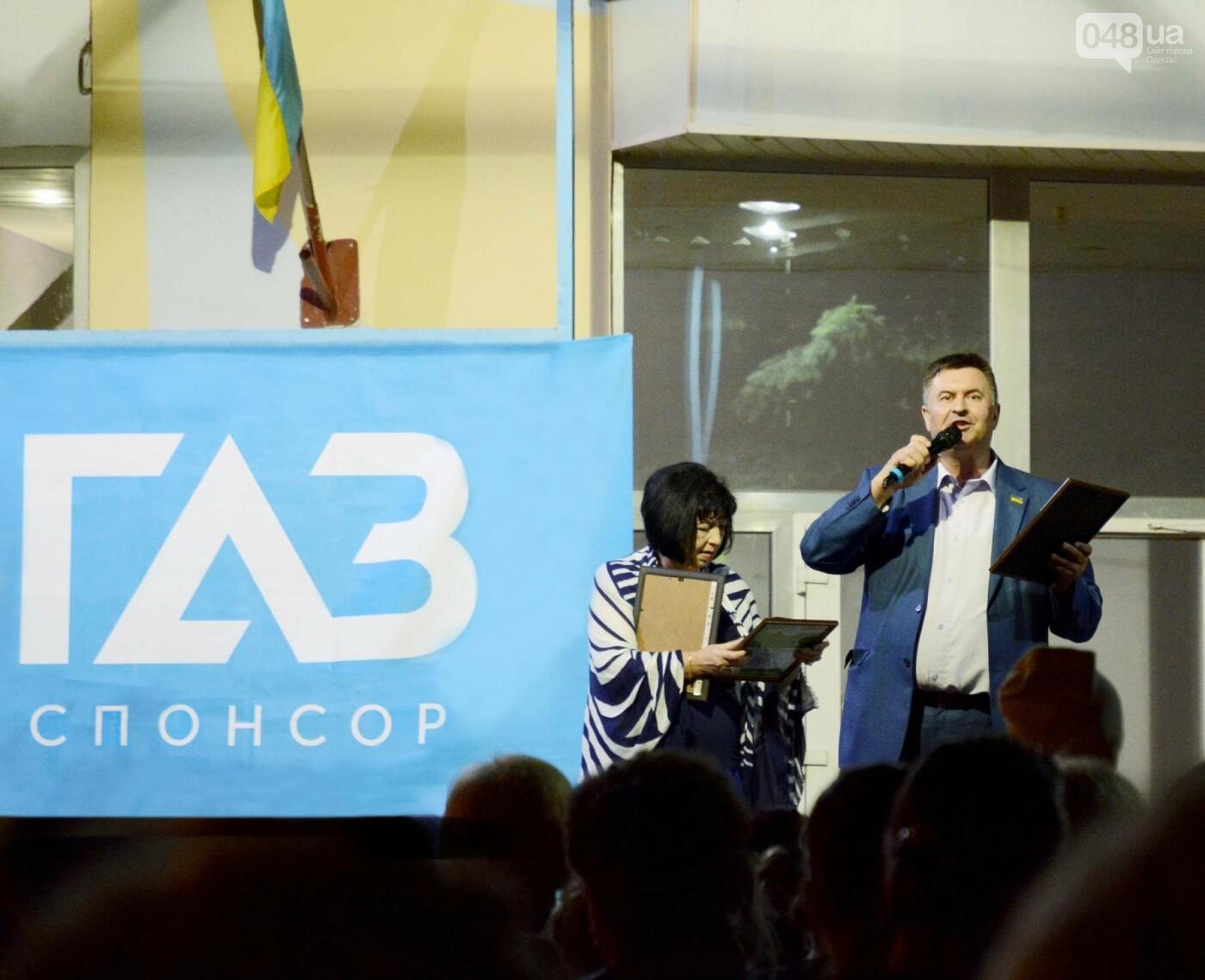 Теплодар отметил свое 37-летие. Город ожидает инвестиции 4 млрд.грн, фото-2