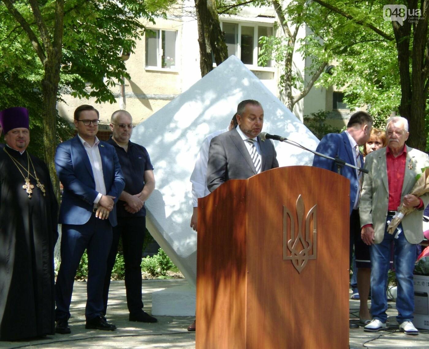 Теплодар отметил свое 37-летие. Город ожидает инвестиции 4 млрд.грн, фото-3