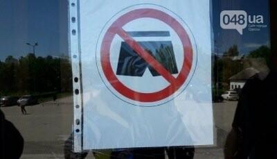 Одесским чиновникам запретили ходить в трусах, - ФОТО, фото-1