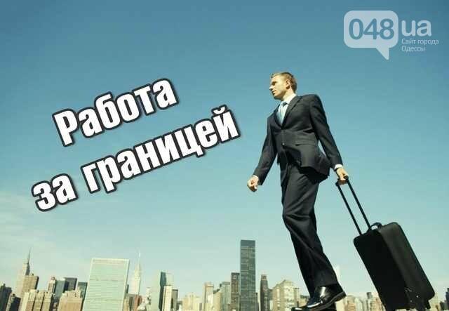 Гастарбайтеры из Одессы пожаловались на мошенника, фото-1