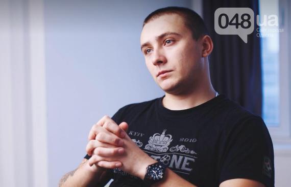 Кто покушался в Одессе на Стерненко и кому это выгодно?, фото-1