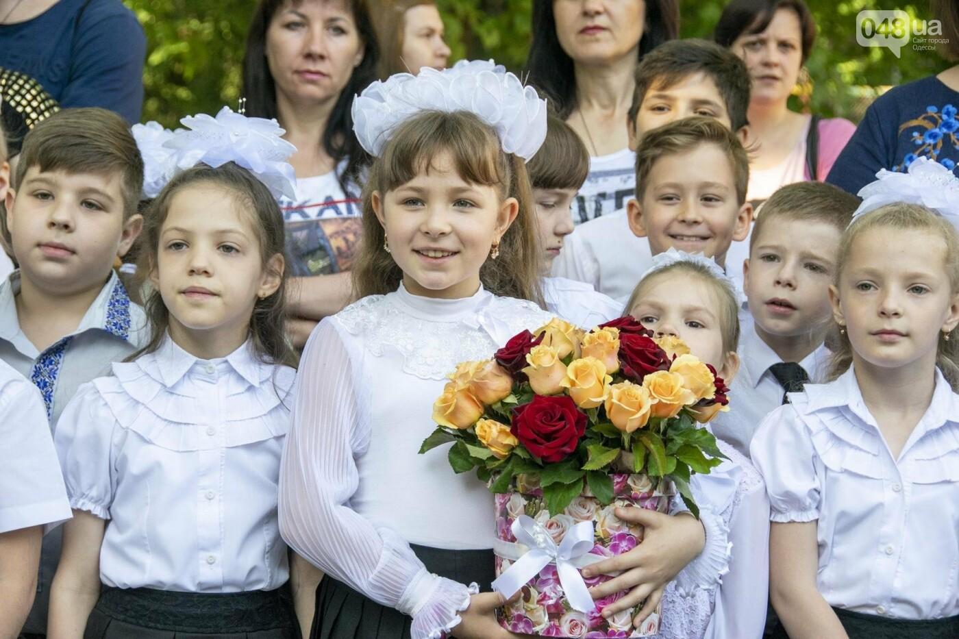 В одесских школах прозвучал последний звонок, фото-5
