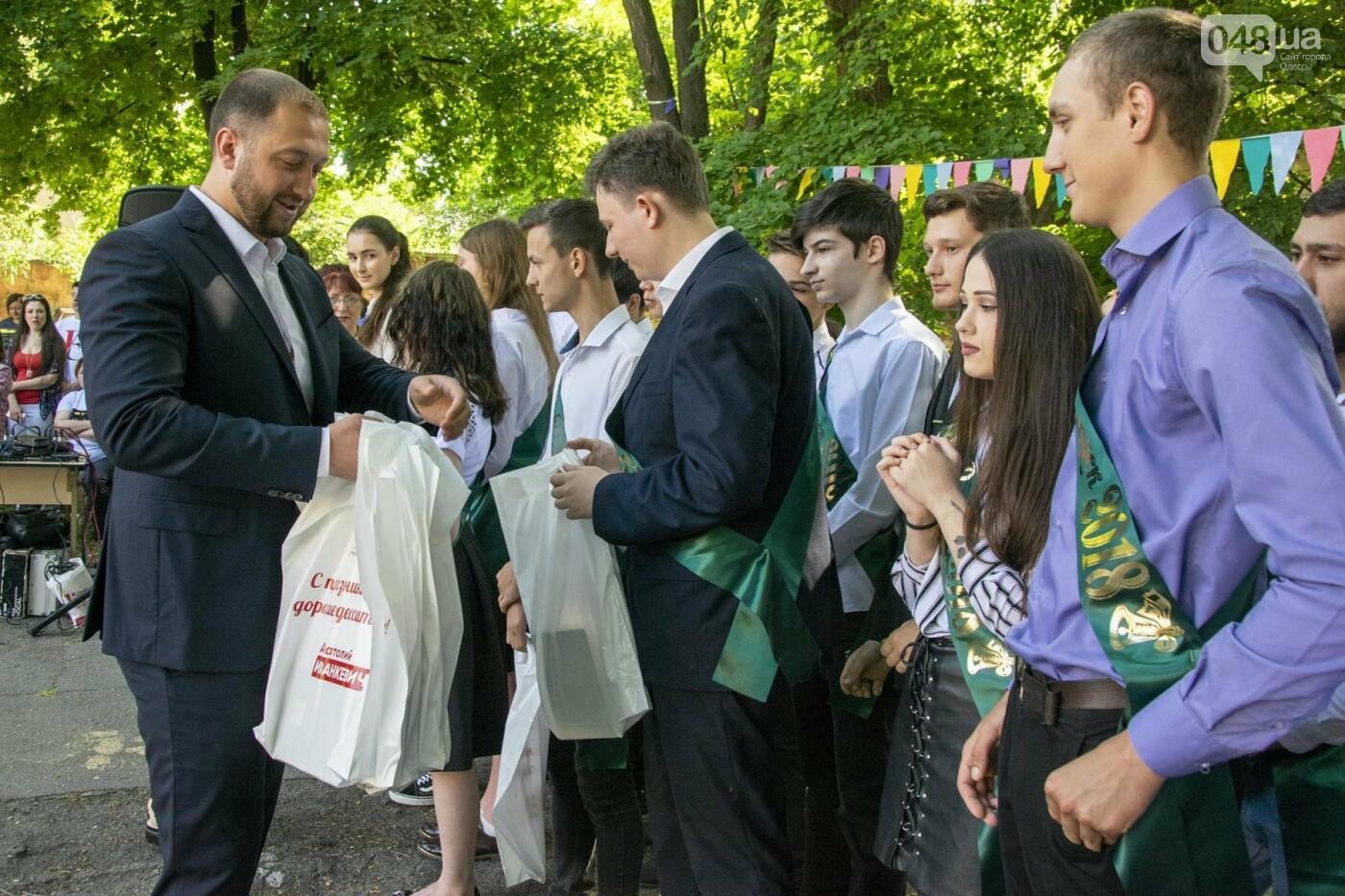 В одесских школах прозвучал последний звонок, фото-2