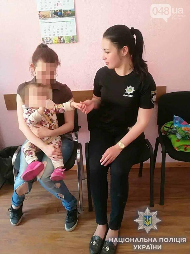 Одесситка оставила на пьяного свою 11-месячную дочку, а тот потерял ребенка, - ФОТО, фото-1