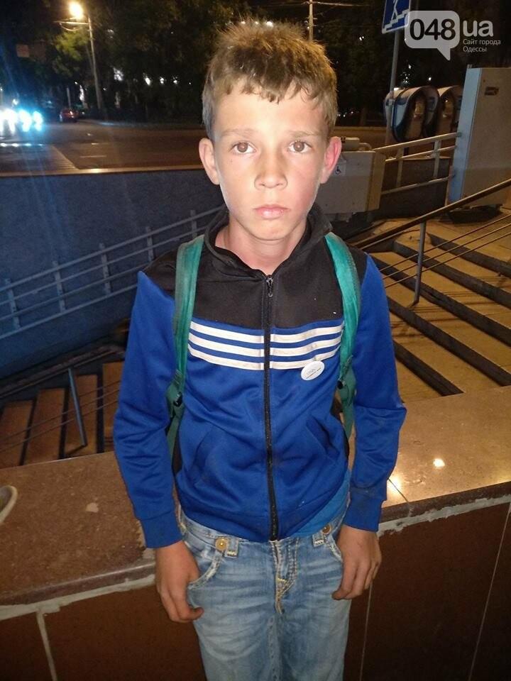 У одесского вокзала отбили мальчика у попрошаек, - ФОТО, фото-1