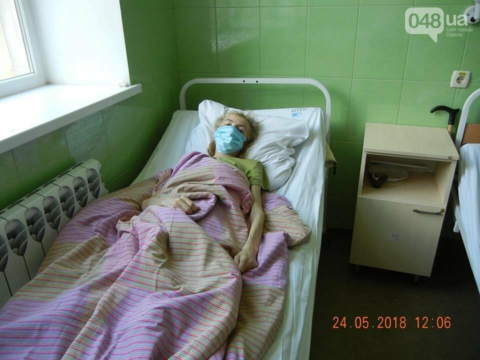 В одесской больнице женщина с последней стадией туберкулеза провела сутки в общей палате, - ФОТО, фото-1