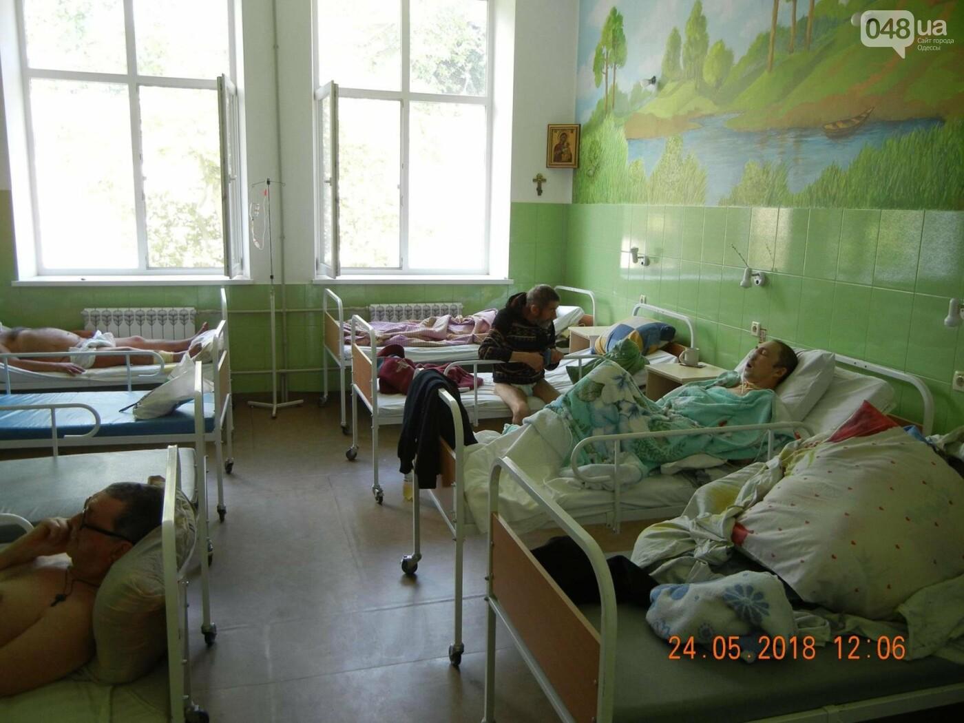 В одесской больнице женщина с последней стадией туберкулеза провела сутки в общей палате, - ФОТО, фото-3