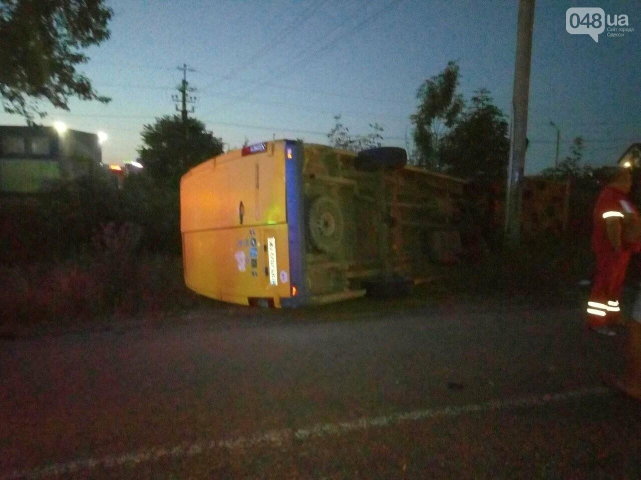 Под Одессой BMW на бляхах повалил микроавтобус, - ФОТО, фото-4